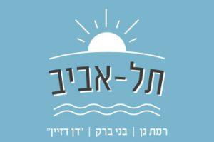 איך עוברים טסט בתל אביב בני ברק רמת גן