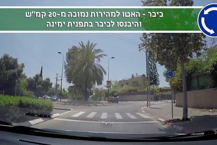 טיפים לטסט בבני ברק דיזיין סנטר תל אביב