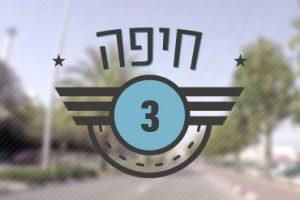 סימוטסט חיפה מבחן לדוגמה 3