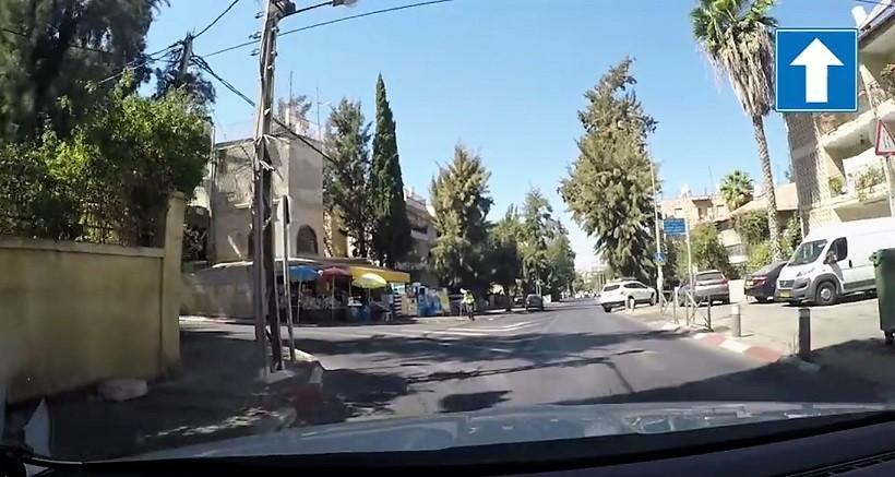איך לעבור טסט בירושלים
